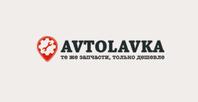 AVTOLAVKA.NET