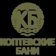 Коптевские бани