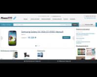 Интернет магазин phone777
