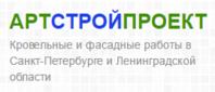 Артстройпроект