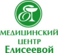 Медицинский центр Елисеевой