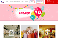 Торговый центр XL Казань