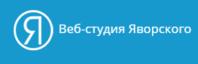 Веб студия Яворского