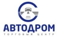 ТЦ Автодром