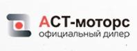 Датсун-АСТ