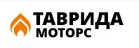 Таврида Моторс