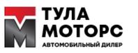 Автосалон Тула Моторс