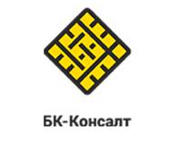 БК-Консалт