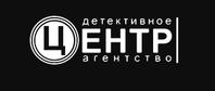 Детективное агентство Центр в Москве