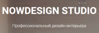 NOWDESIGN STUDIO