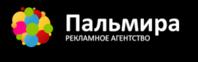 РПК Пальмира