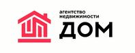 Агенство недвижимости Дом