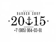 Barber shop 20/15