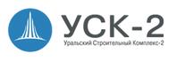 Уральский Строительный Комплекс-2