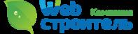 Веб-студия Web Строитель